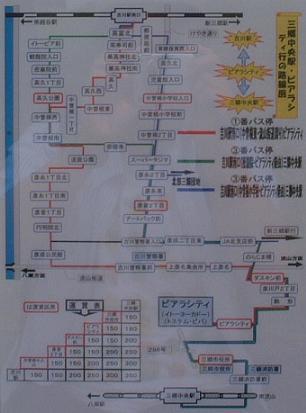 20050809_MetoBus