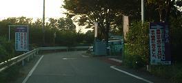 20050918_MiyoshiPA_A