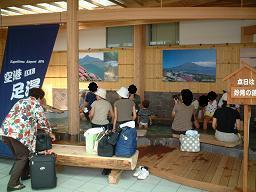20050929_KagoshimaAsiyu