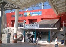 20050930_KagosimaChuoST2