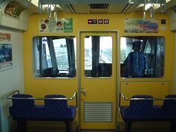 20051006_Yuirail1