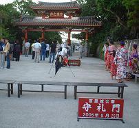 20051007_Syureimon