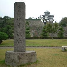 20051023_Kominajyo1