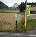 20051024_KurabeisiBusStop