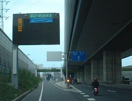 20051030_MisatoMinamiIC