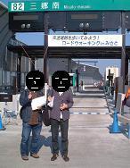 20051113_KinenSatui
