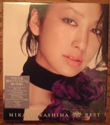 20051208_MikaNamashimaBest