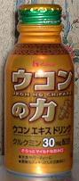 20051209_UkonnoChikara
