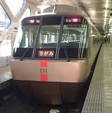 20060106_Sagami