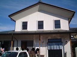20060118_ToraSyokudo