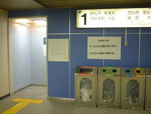 20060131_IchikawaOonoST_WT