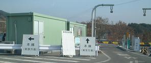 20060301_SakuIC2