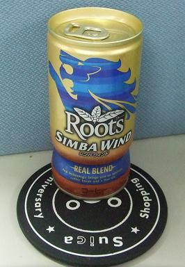 20070521_roots_simba_wind