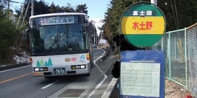 20090119_busstop