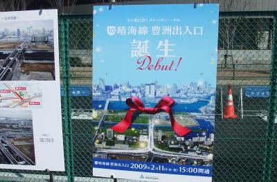 20090126_poster