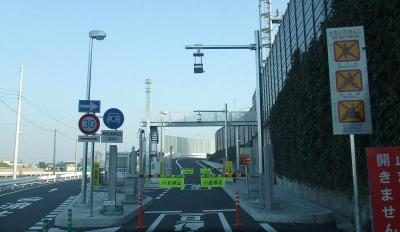 20090221_misato_toll_smart_ic