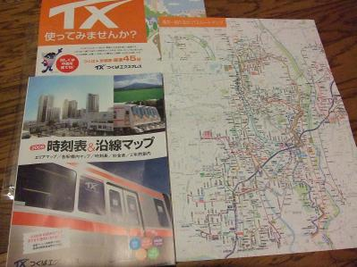 20090301_2009tx_timetable_guide
