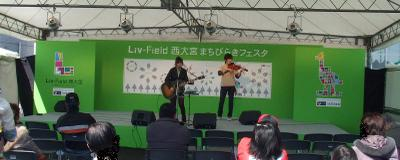 20090317_stage