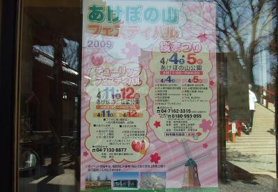 20090413_poster