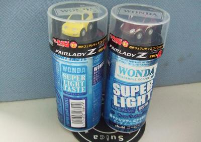 20090416_wonda_super_light