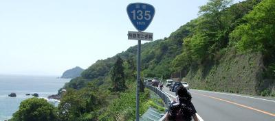 20090428_route_135