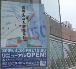 20090530_poster