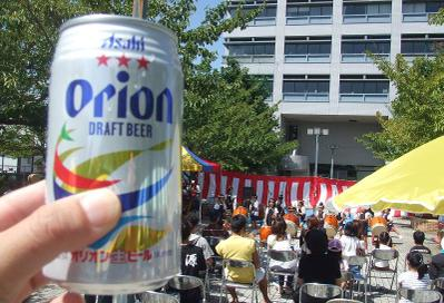 20090907_orion_beer