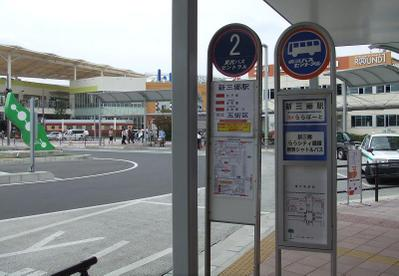 20090925_busstop