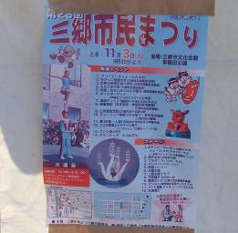 20091104_poster