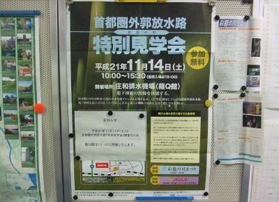 20091115_poster