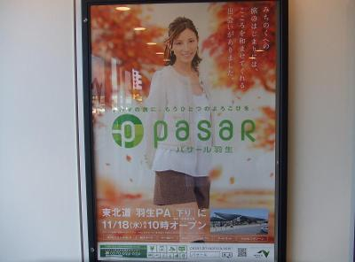 20091125_poster