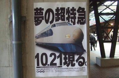 20091215_poster