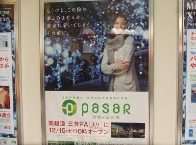 20091220_poster