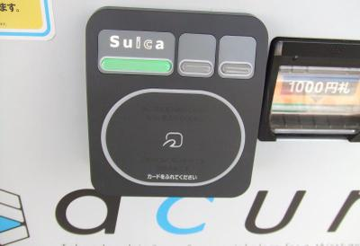 20100130_acure_suica