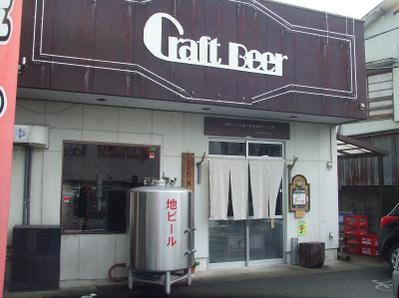 20100303_craft_beer