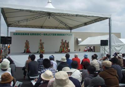 20100412_stage