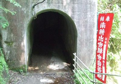 20100527_tunnel