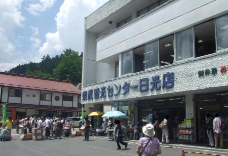 20100723_kankou_center