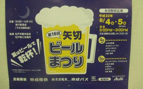 20100806_poster