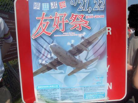 20100823_poster