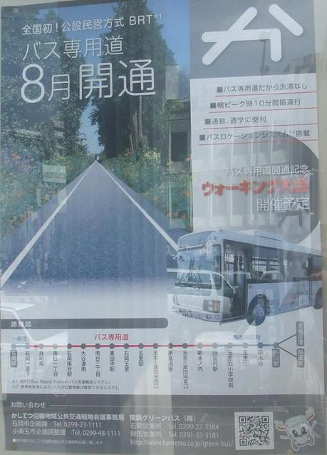 20100826_poster