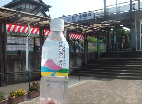 20100826_water