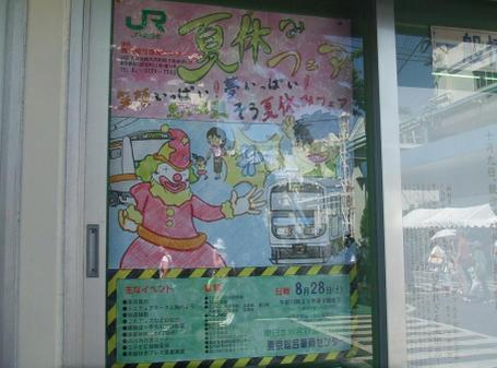 20100830_poster