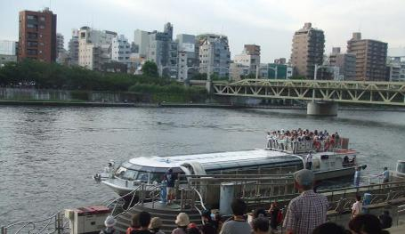 20100901_water_bus