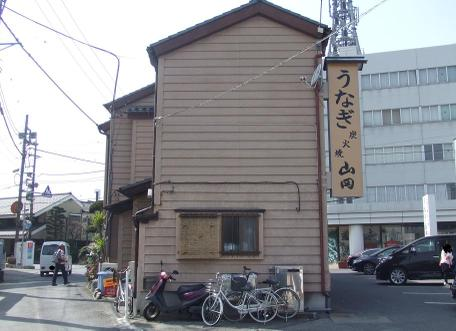 20100904_unagi_yamada2