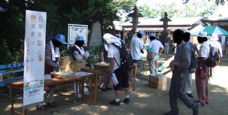 20100909_nashi_service