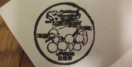 20100909_stamp