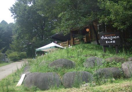20100916_fukujuen_caffe