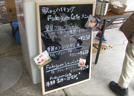 20100916_menu