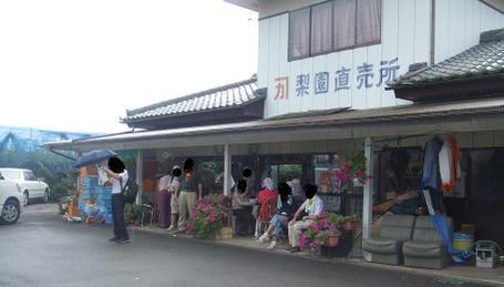 20100917_harunanonashien